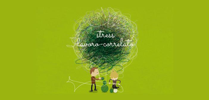 La gestione dello stress da lavoro-correlato e dei rischi psicosociali