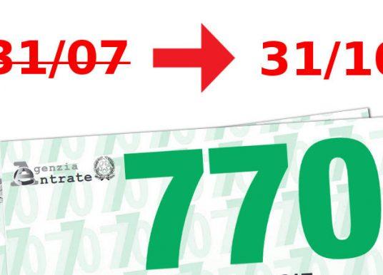 Proroga del 770 anno 2017, ecco la nota ufficiale del MEF