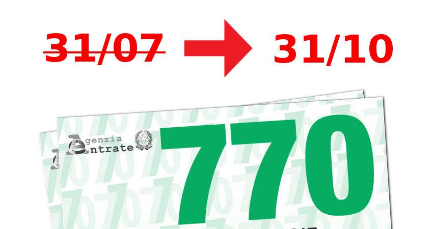 Proroga 770 anno 2017